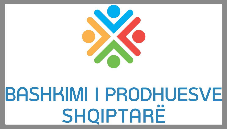 Logo shqip_AMU_ mars 2017ab